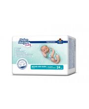 Подгузники для новорожденных и недоношенных Baby 1-3 кг 24 шт Helen Harper