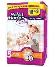 Подгузники Baby Junior 11-18 кг 13 шт Helen Harper