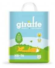 Подгузники Giraffe NB 0-4 кг 76 шт Lovular