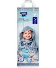Трусики одноразовые для детей XL 13-20 кг 32 шт Dry Wings Солнце и Луна