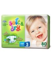 Детские подгузники Soft&Dry Midi 4-9кг 80 шт Helen Harper