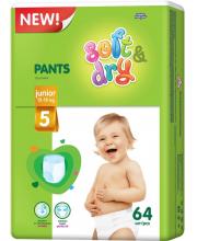 Детские трусики-подгузники Soft&Dry Junior 12-18 кг 64 шт Helen Harper