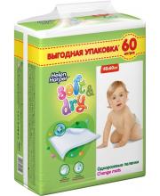 Детские впитывающие пелёнки Soft&Dry 40х60 60 шт Helen Harper
