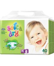 Детские подгузники Soft&Dry XL 15-30 кг 40 шт Helen Harper