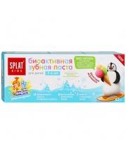 Зубная паста Kids от 2 до 6 лет фруктовое мороженое 50 мл Splat