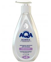 Dermika Липидное молочко для малыша 250 мл AQA Baby