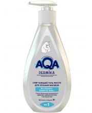 Dermika Смягчающий гель-масло для купания малыша 250 мл AQA Baby