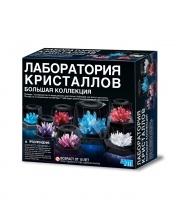 Набор Лаборатория кристаллов Большая коллекция 4М
