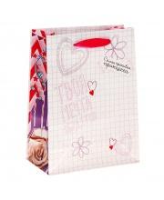 Пакет с наклейками Подарок для принцессы Принце Веселый Праздник
