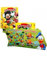 Пакет с игрой Давай Играть Микки Маус Веселый Праздник
