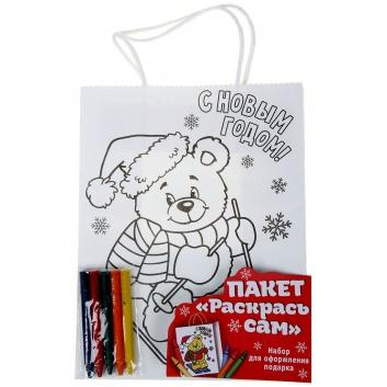 Товары для праздника, Пакет-Раскраска С новым годом Мишка на лыжах Sima Land 371087, фото
