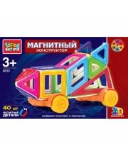 Магнитный конструктор 40 мини деталей Город Мастеров