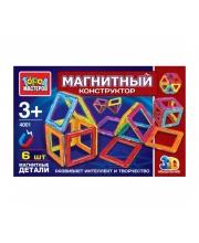 Магнитный конструктор 6 Прямоугольников Город Мастеров