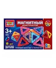 Магнитный конструктор 8 Треугольников Город Мастеров