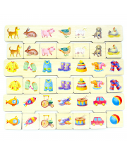 Игровой набор Сортер PAREMO