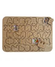 Вкладыши Алфавит с гравировкой PAREMO