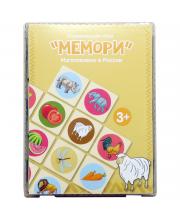 Игровой набор Мемори PAREMO