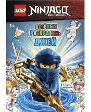 Раскраска Ninjago Джей LEGO
