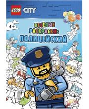 Раскраска City Полицейский LEGO