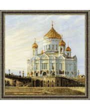 Набор для вышивания Москва Храм Христа Спасителя РИОЛИС