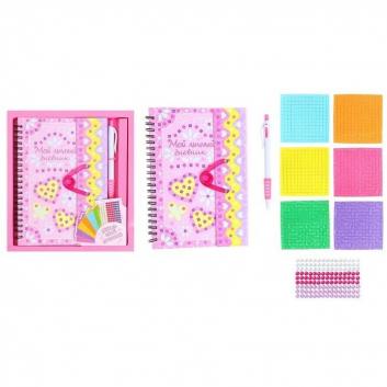 Блокнот Мой личный дневник