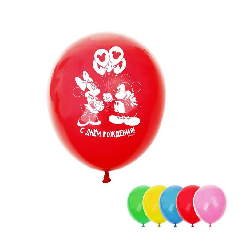 Шар Воздушный С Днем Рождения! Микки Маус и друзья 5 шт.