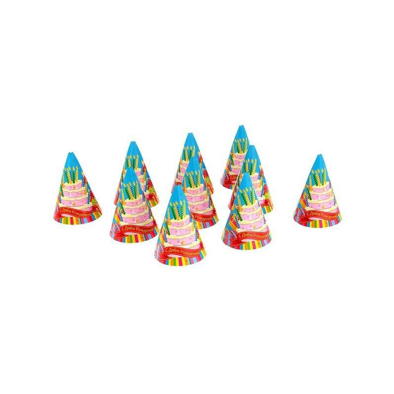 Sima Land Бумажные колпаки С днем рождения! Красивый торт 10 шт. декоративные колпаки на штампованные колеса 16