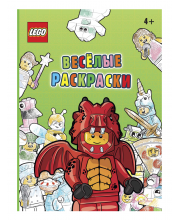 Книга Веселые раскраски LEGO