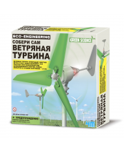 Набор Ветряная турбина 4М