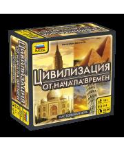 Настольная игра Цивилизация От начала времён ZVEZDA