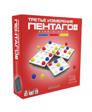Настольная игра Пентаго Третье Измерение Martinex
