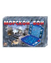 Настольная игра Морской бой 2 Десятое королевство
