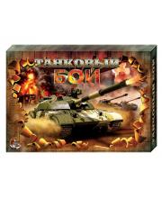 Настольная игра Танковый бой Десятое королевство