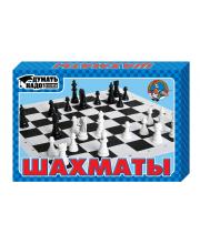 Настольная игра Шахматы Десятое королевство