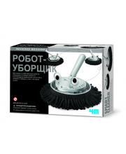 Набор Робот-уборщик 4М