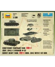 Сборная модель Советский тяжелый танк КВ-1 ZVEZDA