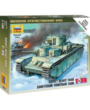 Сборная модель Советский тяжелый танк Т-35 ZVEZDA