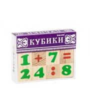 Кубики Цифры 12 штук ТОМИК