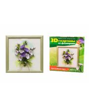 Набор 3D Картина Колокольчики Волшебная мастерская