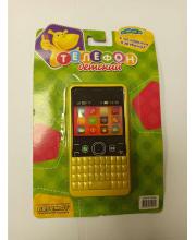Телефон сотовый со звуком