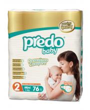 Подгузники Гигантская пачка 3-6 кг 76 шт Predo Baby