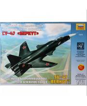 Модель ПН Самолет СУ-47 ZVEZDA