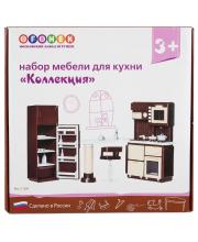 Набор мебели для кухни Коллекция