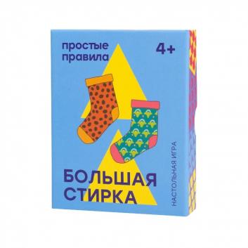 Игрушки, Настольная игра Большая стирка Простые правила 658266, фото