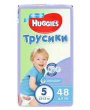 Трусики 5 13-17 кг 48 шт Huggies