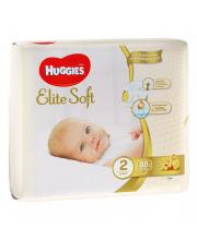 Подгузники 2 Elite Soft 3-6 кг 88 шт Huggies