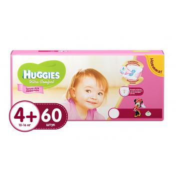 Гигиена, Подгузники Ultra Comfort 10-16 кг 60 шт Huggies 621050, фото