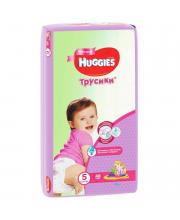 Подгузники-трусики 13-17 кг 48 шт Huggies