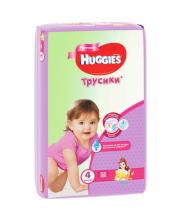 Трусики 4 9-14 кг 52 шт Huggies
