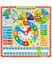 Бизиборд Календарь Алатойс
